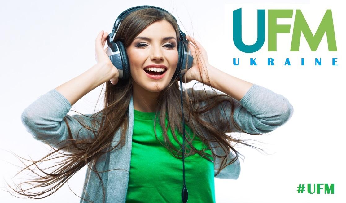 UFM Ukraine - тільки краща музика, без новин і реклами